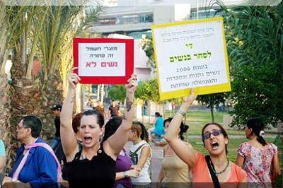 israel_demostration_button