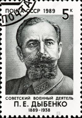 dybenko266.png