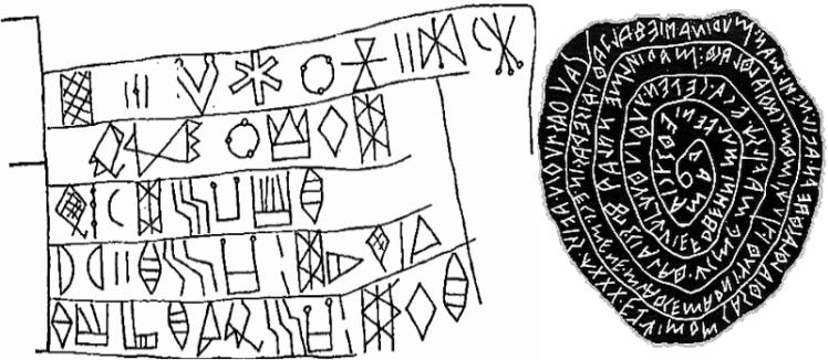 etrusco-elamite800.png