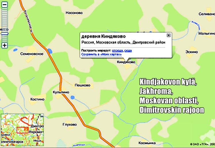 kindjakovon.kivi750texti2.png