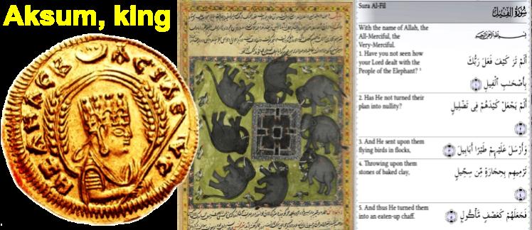 elefantit.aksum750