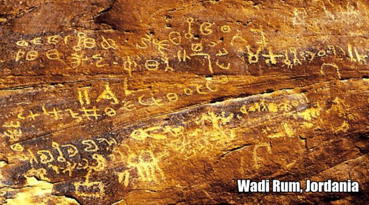 wadi.rum800445.png