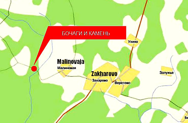 zakharovo740.png